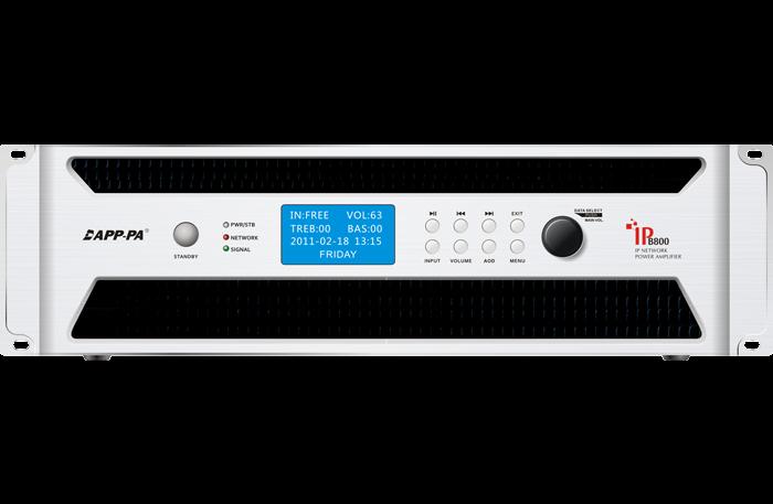 惠州B系列IP网络功率放大器(3U)