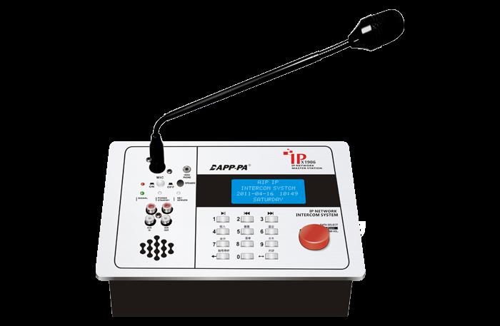 IP网络消防话筒